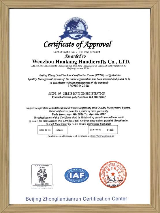 Wenzhou Huakang Handicrafts Co Ltd